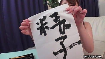 Japanese gal, Renka Shimizu is sucking dick, uncensored 8分钟