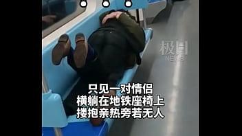 Shanghai Metro Couple
