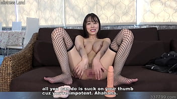 Japanese Girl Lily Hosho to provoke with dildo