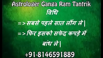 Vashikaran Specialist {Mantra} For Sex 8146591889 xnxxxx