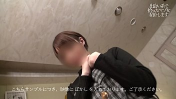 Daddy's most popular nursery teacher Tin 21 years old [The reason for the bare ass T-back every day. Teacher who absolutely loves NTR of Naisho to mothers] Convulsions cum with a raw demon head piston that does not stop even if the uterus is caught. A nas