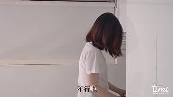 【国产】天美传媒 国产原创AV 中文字幕 TM0017 晚餐吃姊姊男友的屌 正片