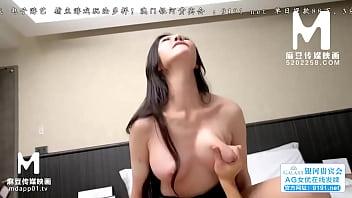【国产】麻豆传媒作品/MDX0102 003/免费观看