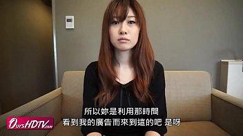 奧視精選-中文字幕-大白天搭訕銀座鹹濕貴婦