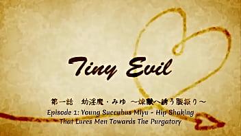 tiny evil 1 17 min