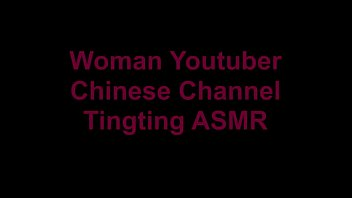 Youtuber She Of Channel Tingting Asmr Video Compromising