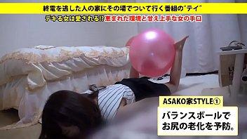 XVIDEO 素人お姉さんの自宅でハメ撮りセックス