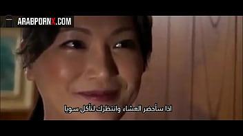 عرب Adult 18+ XXX Videos