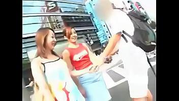 public japanese 82 min
