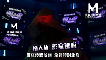 【国产】麻豆传媒作品/MTVQ7-密室逃脱节目篇/精彩提前预告