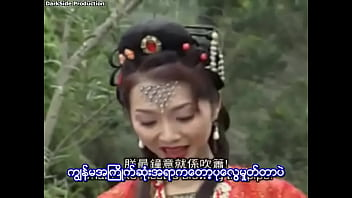 Journey To The West (Myanmar Subtitle) 81分钟