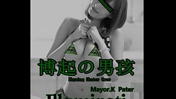 【R.S.C博起男孩】Pater, Mayor.K - 光明會Illuminati(Official Audio)