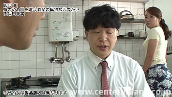 嫁のやわ肌を這う義父の卑猥な舌づかい 久保田真実 thumbnail