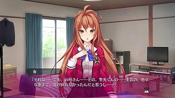 Bukkake Hentai Game 03