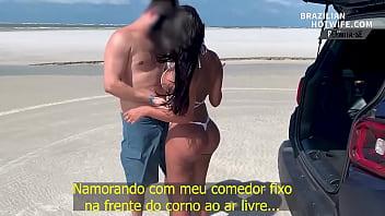 METENDO CHIFRE NO CORNO COM MEU COMEDOR FIXO NA PRAIA DESERTA 57 sec