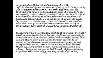 8 వ తరగతి లోనే పూకు గుల,  8th Class school sex,Telugu hot storie Vorschaubild