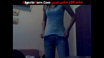 webcam strip chadi charmota - AlgeriePorn.com