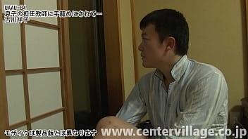 息子の担任教師に手籠めにされて… 古川祥子