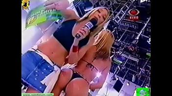 Paloma esmeria nude Paloma fiuza striptease white shorts