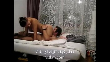 Algerian arab sex Hot 69 arab fuck sucking dick and playing horny bitch