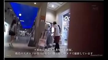 Hot Japanese Couple Porn