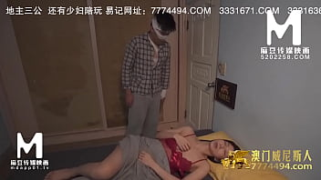 [Domestic] Madou Media Works/MDX0066-Mother inherits the line for her disfigured son 001/Watch for free
