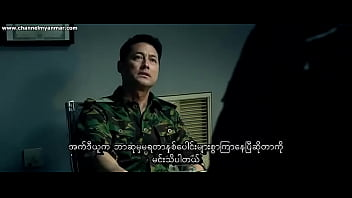 SDU Sex Duties Unit (2013) (HK movie) 1 h 36 min