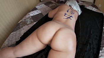 Son saw mom naked and fucked her in the ass