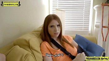سكس اخوات مترجم شاهده كامل من هناء : Arba7hna.com/db175 - XVIDEOS.COM