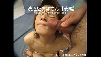Aunt of flat-chested Part2 43 sec