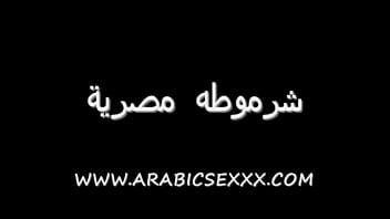 Egypt Slut