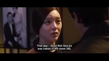 Sexual pursuit english subs The scent 2012 park si yeon eng sub