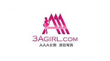 【3Agirl】第4期 小乐 萝莉的棒棒糖