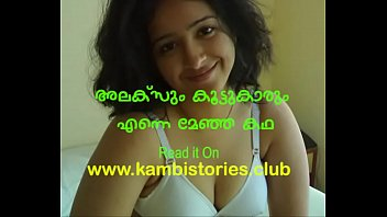Mallu College girl to sex by Friend's gang