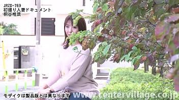 初撮り人妻ドキュメント 桐谷椎菜