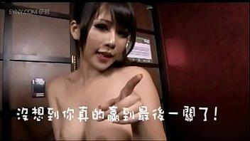 HIPLAY野球拳judy台灣妹(大奶) - 伊莉影片區.MP4