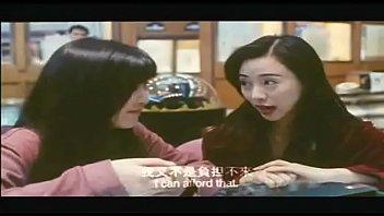 香港经典三级片《整容》 翁虹影片缩略图