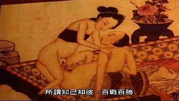 金瓶梅 The Forbidden Legend Sex & Chopsticks 1