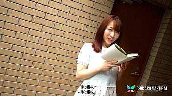 Lovely Japanese Teen Chikako Sakurai Sharing Her First Porn Video