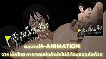 TBS DANGER PV ANIMATION