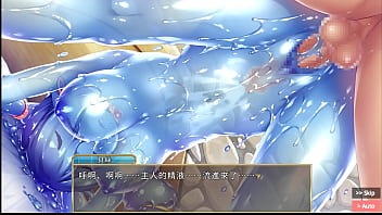 Monmusu Slime /魔物娘 - 史萊姆娘貝絲