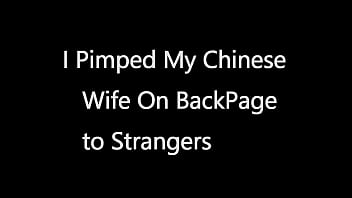 I Pimped My Chinese Wife To A Stranger