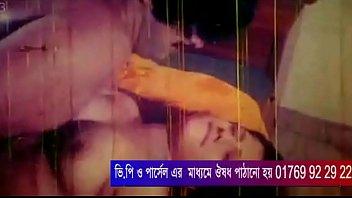 Bangla big boobs vabi বাংলা চুদাচুদির ভিডিও image