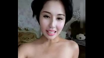 Asian Girl On webcam
