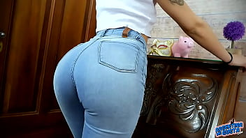 One of the Most Amazing Butts on a Latina Teen! OMG!