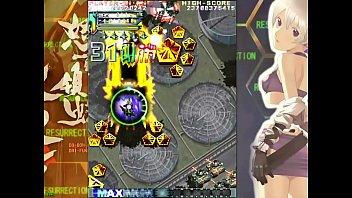 Dodonpachi Daihukkatu EX2-1