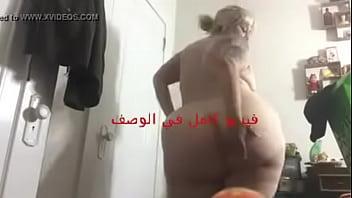 hot arabic dance