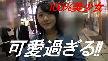 Nozomi Age 18 amateur.