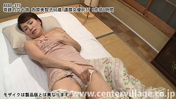 奇跡の六十路 内原美智子60歳 還暦女優BEST 6作品8時間 65秒