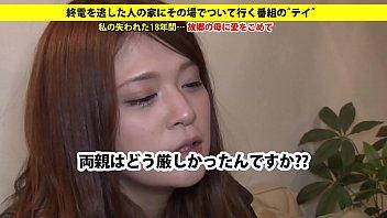 渋谷で合コン帰りの秋田美人の巨乳歯科衛生士をGET!